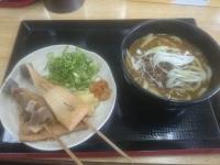 麺や 香川県 四国地方