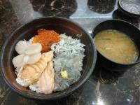 鎌倉駅 リア獸 海鮮
