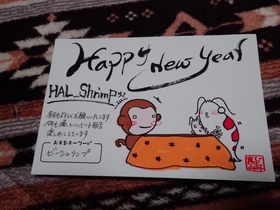 20160105010816.jpg