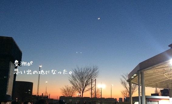 image2 - コピー