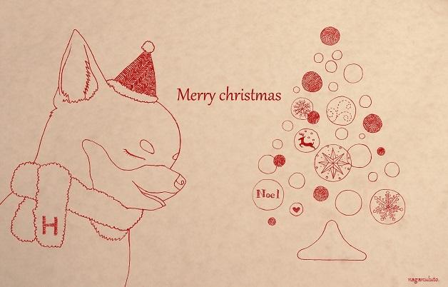 christmascardt.jpg