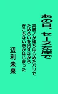 blog_anohi.jpg