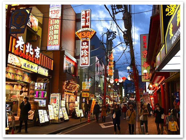横浜散策 PartⅡ