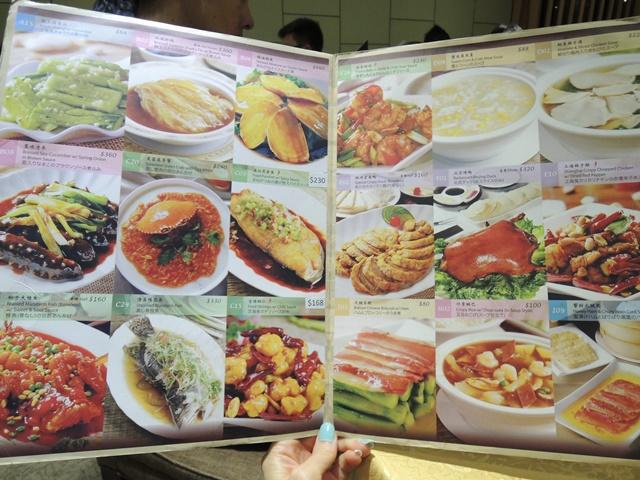 上海料理2