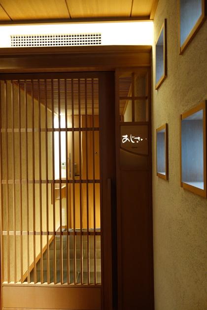 赤沢迎賓館 お部屋1