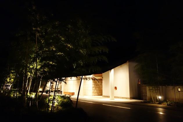 赤沢迎賓館 お風呂8