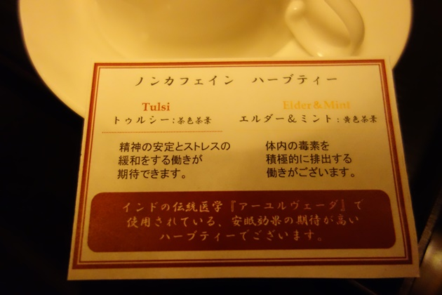 赤沢迎賓館 夕食20