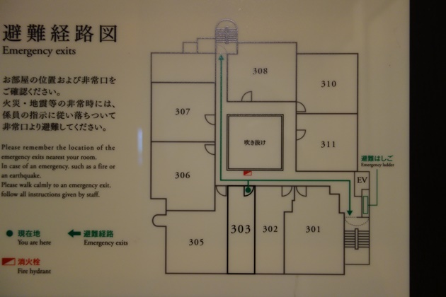 円の杜 お部屋1