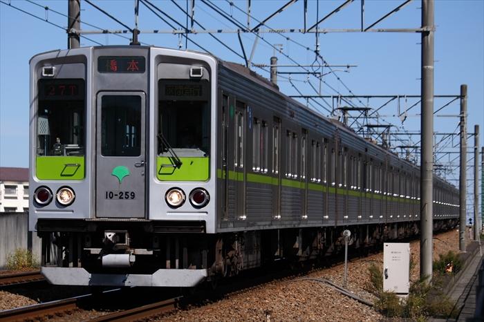 4837レ(27T) 10-250F