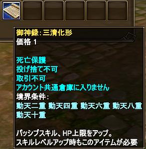 2015-11-04 00-11-20