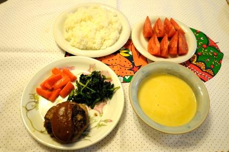 お夕食 (2)