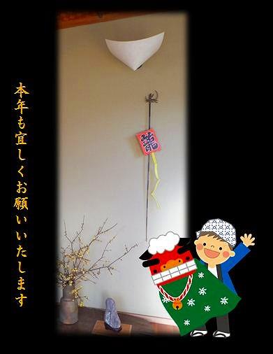 28年お正月飾りAB