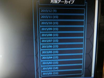 dc121729.jpg