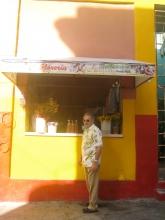 ハバナの花屋