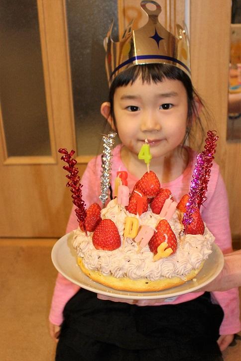 yonnsai2.jpg