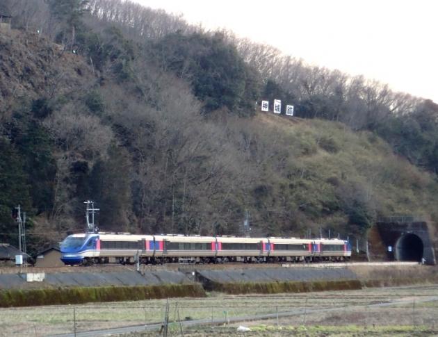 P2020043.jpg