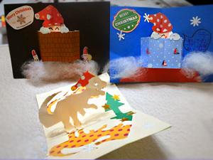 クリスマスカード20151218k01