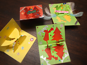 クリスマスカード20151221k01