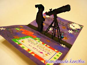 2015クリスマスカードみんなの作品top