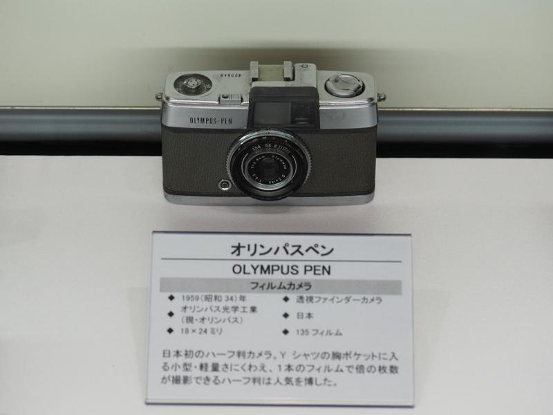 cp2016_0005f.jpg