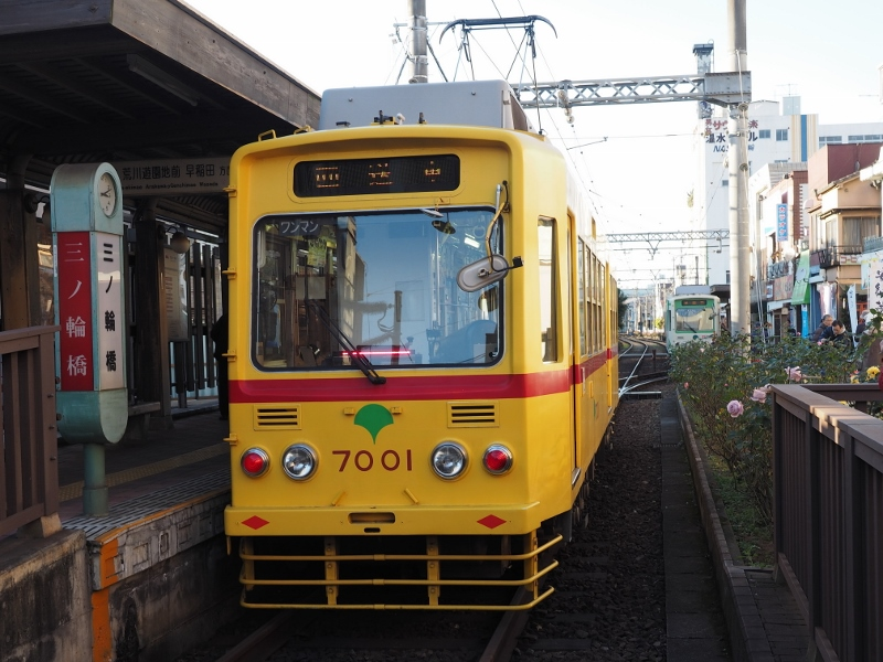 tdn_0091f.jpg