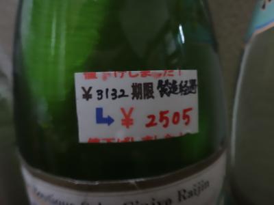 160220_2_04.jpg