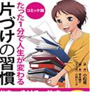 book-image21.jpg
