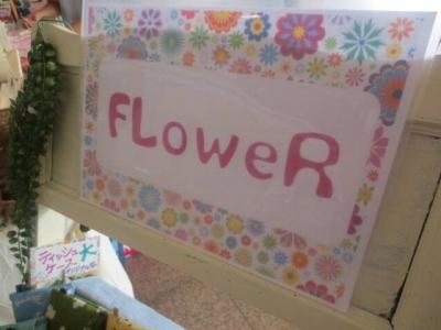 15flower 5)