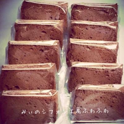 15みぃ (8)
