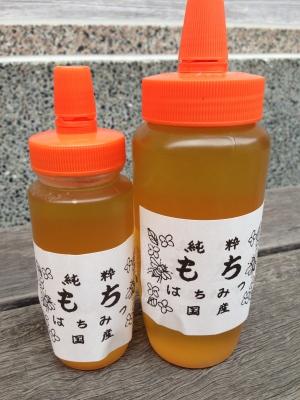 11muramoto (5)