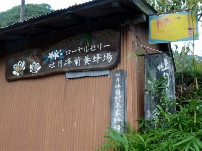 15muramoto (3)
