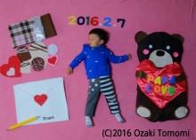 dear15 (6)