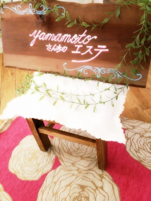 yamamoto15 (8)