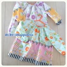 ruby315 (15)