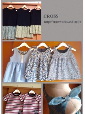 crosssk1k.jpg