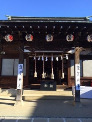 浅間台氷川神社 2016 元日