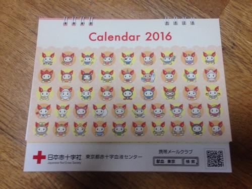201512110859120c4.jpg