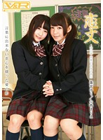 恋文 ~第二章 密愛・百合女子校生 篠宮ゆり 小西まりえ