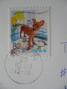 香港のパルからポストカード201511-2