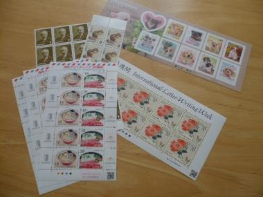 特殊切手;201511-2