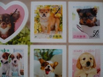 特殊切手;201511-1