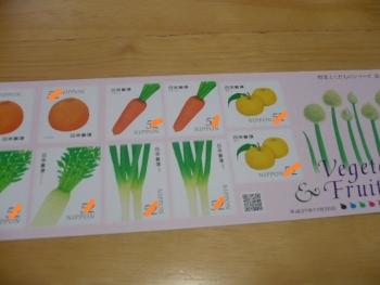 野菜とくだものシリーズ 第4集1