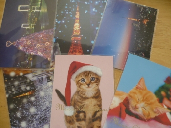 冬のポストカード3枚を(その2)1