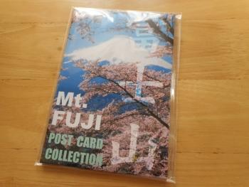 富士山等のポストカードを購入6