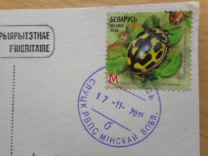 postcrossing(received)】No788-2