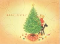 台湾へ★クリスマス2015