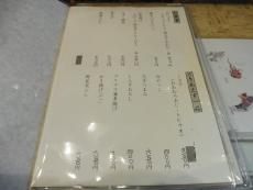 P1050765.jpg