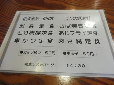 P1060022.jpg