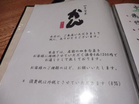 P1060312.jpg