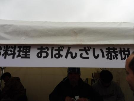 P1070387.jpg